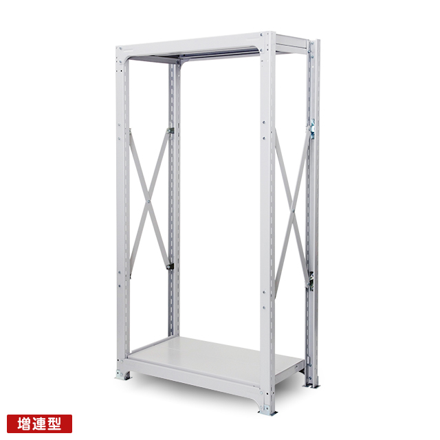 500kg/段 中重量ボルト式棚 増連型 高さ2100 x 棚板2枚(有効1段)