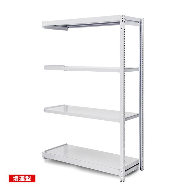 150kg/段 軽中量ボルトレス棚 増連型 高さ2100 x 棚板4枚(有効3段)