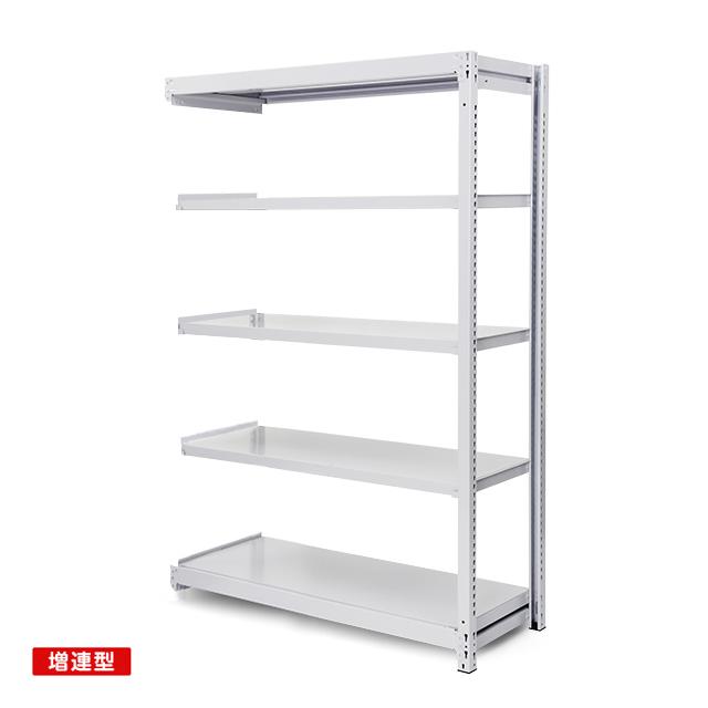 150kg/段 軽中量ボルトレス棚 増連型 高さ2100 x 棚板5枚(有効4段)