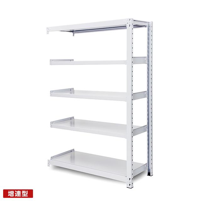 300kg/段 中量ボルトレス棚 増連型 高さ1200 x 棚板5枚(有効4段)