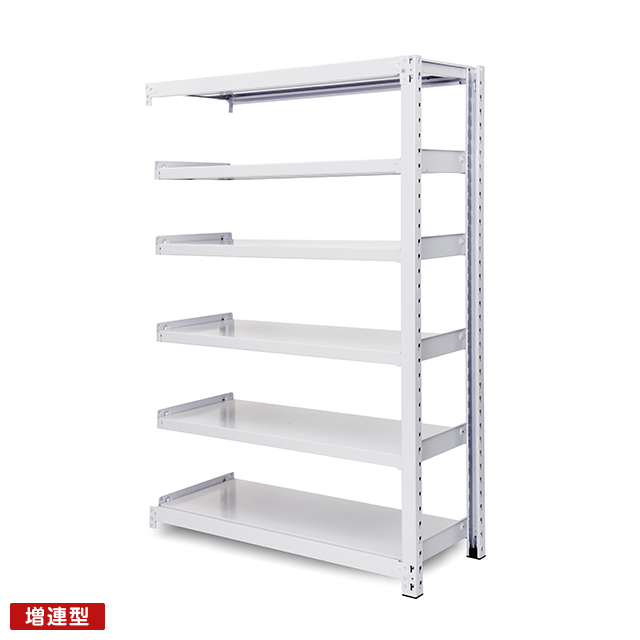 300kg/段 中量ボルトレス棚 増連型 高さ1200 x 棚板6枚(有効5段)
