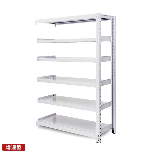 300kg/段 中量ボルトレス棚 増連型 高さ1500 x 棚板6枚(有効5段)