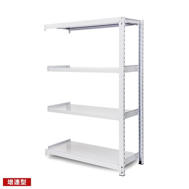300kg/段 中量ボルトレス棚 増連型 高さ1800 x 棚板4枚(有効3段)