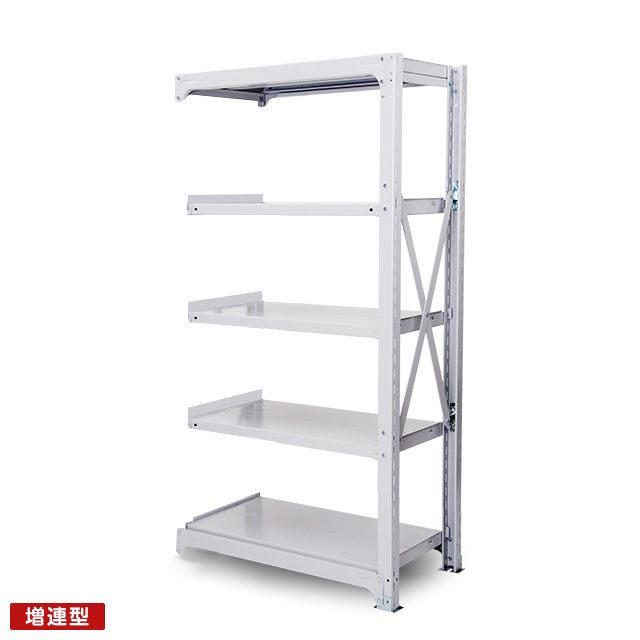 300kg/段 中量ボルト式棚 増連型 高さ1500 x 棚板5枚(有効4段)