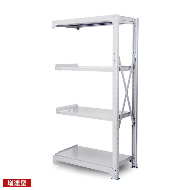 300kg/段 中量ボルト式棚 増連型 高さ1800 x 棚板4枚(有効3段)