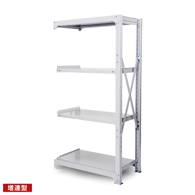 300kg/段 中量ボルト式棚 増連型 高さ2400 x 棚板4枚(有効3段)