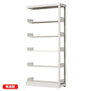 複柱単式書架 A4横用 増連型 高さ2600 x 横幅944 x 奥行350(有効7段)